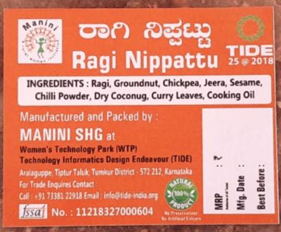 Ragi Nippattu